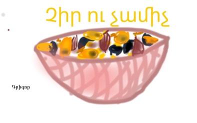 thumbnail_d6f58409-ccba-4a38-88bf-986635a9a8f6-1